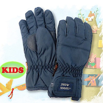 SNOW TRAVEL 頂級兒童加厚版防水透氣手套(S)_深藍