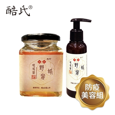 (2入組)酷氏《防疫美容保健組》噶瑪蘭台灣原生草本野蜂蜜 [一組2罐/600g]+野蜂蜜滋潤洗面凝乳