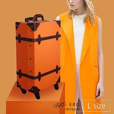 MOIERG-迷戀舊時光combi trunk (L-23吋) Orange