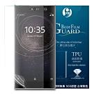 o-one大螢膜 Sony XA2 滿版全膠保護貼
