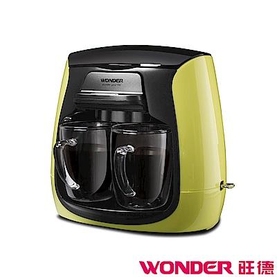 [熱銷推薦]WONDER旺德 雙層玻璃杯雙人咖啡機