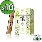 【大漢酵素】纖上飲10入組(20mLx14入x10盒)