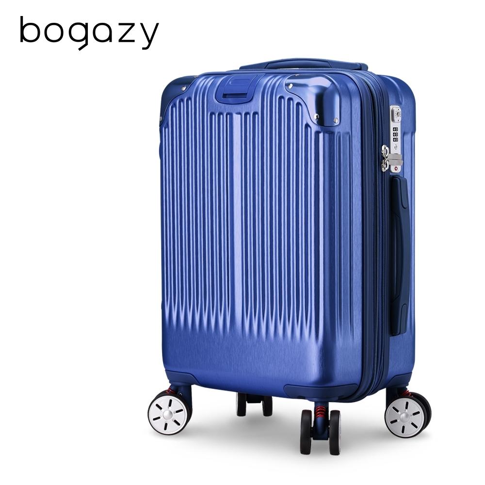 Bogazy 韶光絲旋 18吋拉絲紋行李箱(寶石藍)