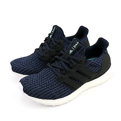 ADIDAS-ULTRABOOST女慢跑鞋-深藍