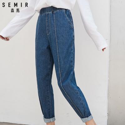 SEMIR森馬-寬鬆有型立體車線牛仔哈倫褲-女