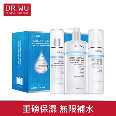 DR.WU經典玻尿酸保濕重量組