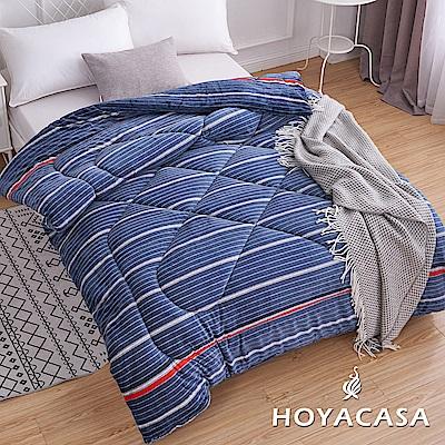 HOYACASA 法蘭絨加厚毯被-超值2入組
