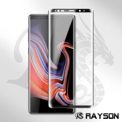 三星 Galaxy Note 9 全膠 高清 曲面黑 手機 9H 保護貼 ( Note9保護貼 Note9 )