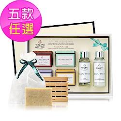 H&W英倫薇朵 典藏寵愛香氛沐浴超值禮盒組