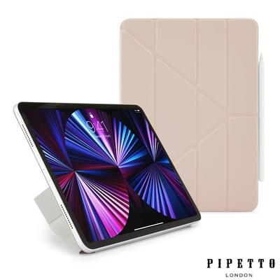 Pipetto Origami Folio iPad Pro 11吋 (2021)/Air 10.9吋 磁吸式多角度多功能保護套-粉色