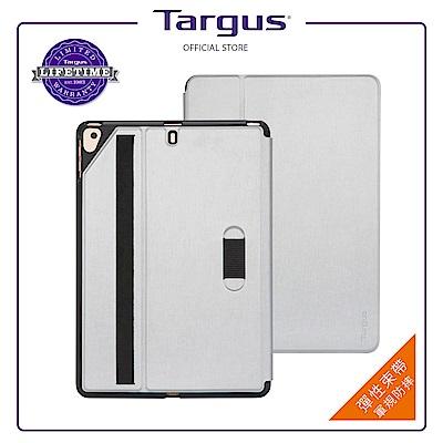Targus iPad(7)10.2吋保護套-珍珠銀-THZ85011