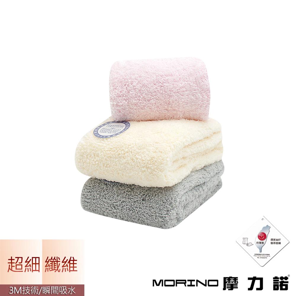 (超值3入組)MORINO摩力諾 抗菌防臭 超細纖維小毛巾