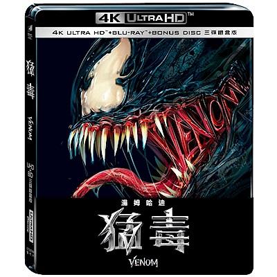 猛毒 UHD+BD 三碟鐵盒版 Venom UHD+BD+Bonus 藍光  BD