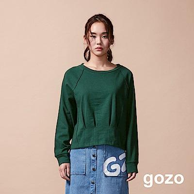 gozo 抓皺造型純棉短上衣(二色)