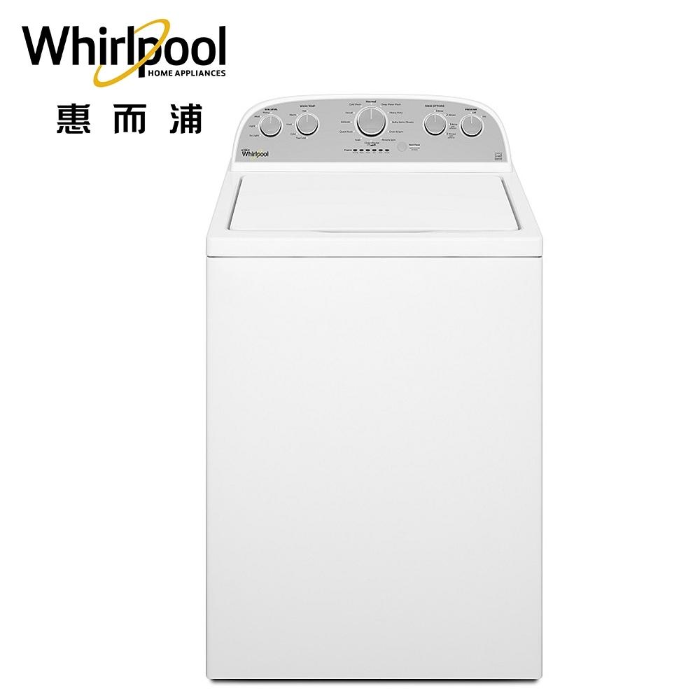 [館長推薦] Whirlpool惠而浦 13公斤 3D尾翼短棒直立洗衣機 WTW5000DW