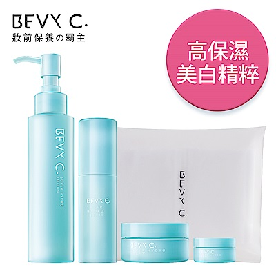 BEVY C. 水潤肌保濕系列3件組(獨家送好禮)