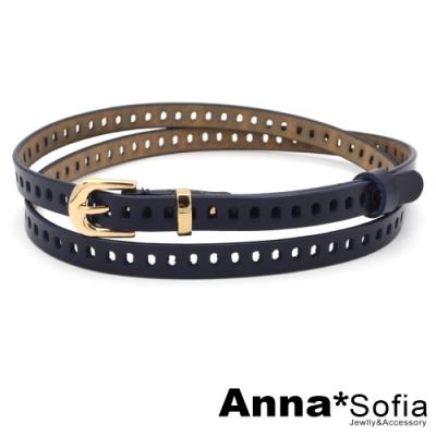 AnnaSofia 金釦單列排續洞 真皮超細腰帶(墨藍)