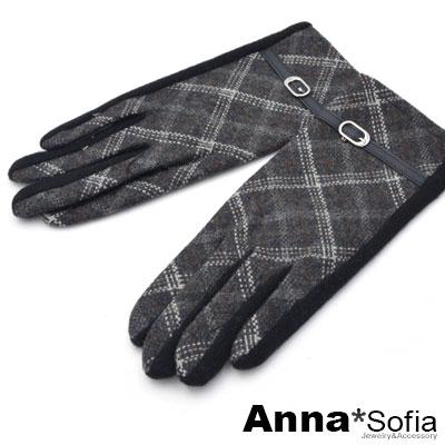 AnnaSofia 英倫格紋釦革 混羊毛保暖手套(黑灰系)