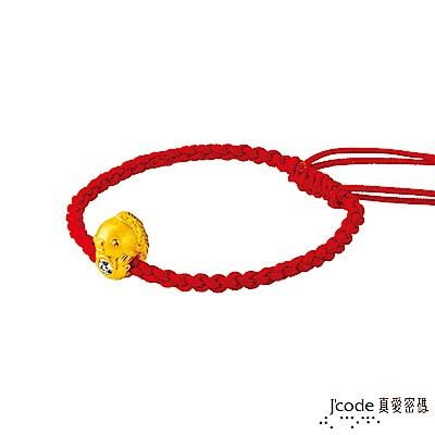 J code真愛密碼金飾 包賺魚黃金編織繩手鍊-立體硬金款