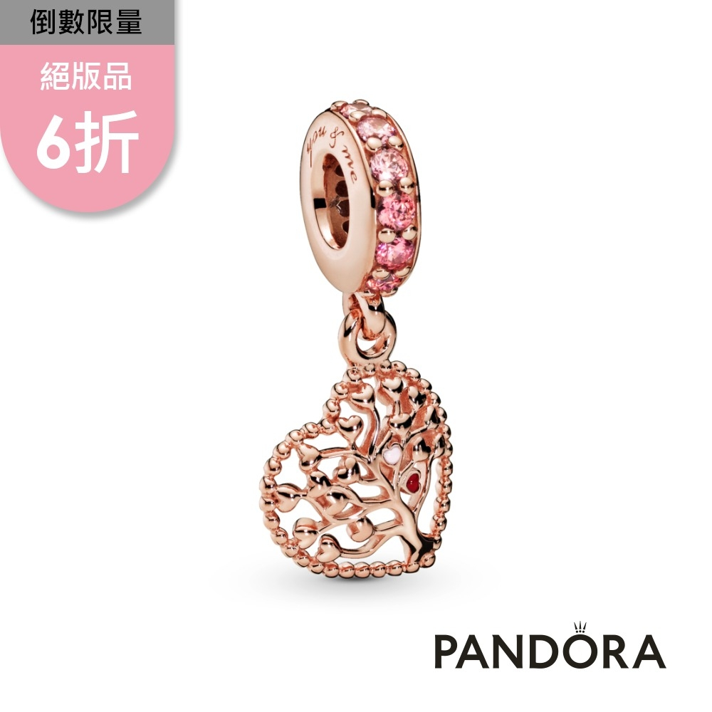 【Pandora官方直營】愛之樹吊飾