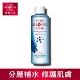 (即期品)寵愛之名 多分子玻尿酸藍銅保濕化妝水200ml 最低效期:2021/07/04 product thumbnail 1
