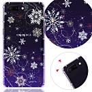 YOURS OPPO R15 Pro 彩鑽防摔手機殼-雪戀