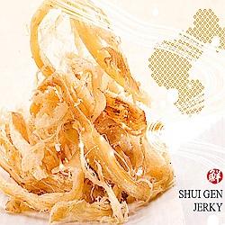 (滿額888)水根肉乾 炭烤魷魚絲(130g)