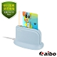 aibo AB23 桌上型直立式ATM晶片讀卡機