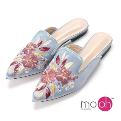 mo.oh-尖頭緞面花卉刺繡拖穆勒鞋-淺藍色