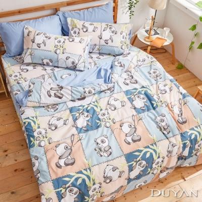 DUYAN竹漾-比利時設計-雙人床包被套四件組-熊貓樂園 台灣製