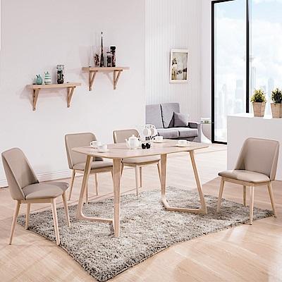 Boden-那緹4.7尺北歐風餐桌椅組(一桌四椅)-140x85x76cm