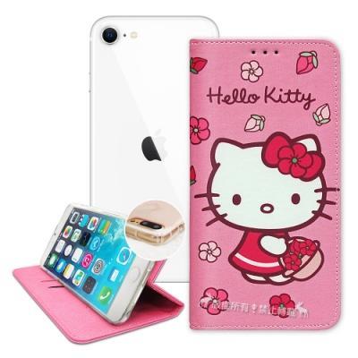 三麗鷗授權 Hello Kitty iPhone SE 2020/SE2 櫻花吊繩款彩繪側掀皮套