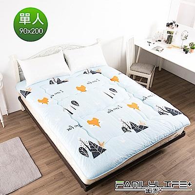 【FL生活+】日式加厚8cm單人床墊(90*200cm)-森林小狐(FL-108-Q)