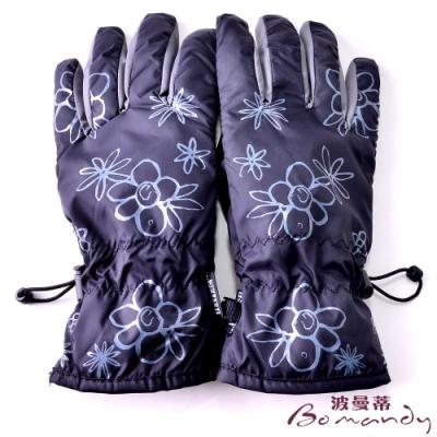 Bomandy 防風手套 保暖超輕量多功能(女款-7330)