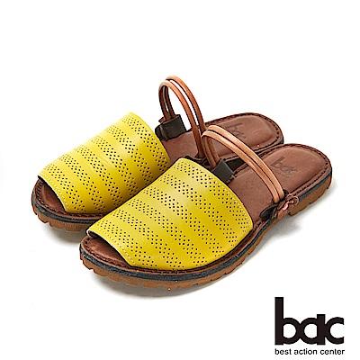 bac繽紛曼谷 - 簡約素色雷射沖孔兩穿式平底涼拖鞋-黃