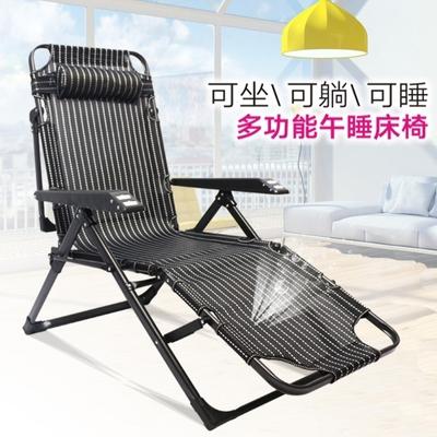 【AOTTO】多功能摺疊可平躺透氣床椅 躺椅
