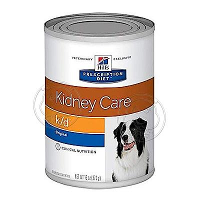 美國Hills希爾思》犬處方k/d腎臟保健配方370g*24罐