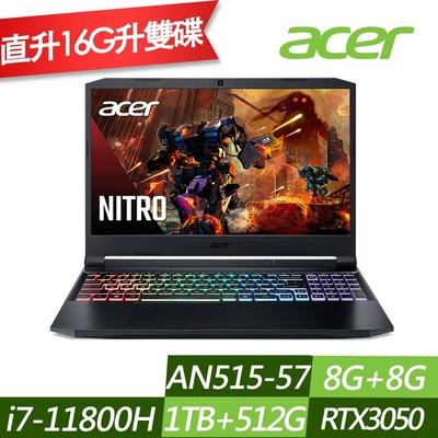 ACER 宏碁 AN515-57 15.6吋電競筆電 (i7-11800H/RTX3050 4G獨顯/8G+8G/1TB+512G PCIe SSD/Win10/特仕版)