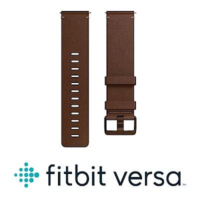 Fitbit Versa 皮革錶帶