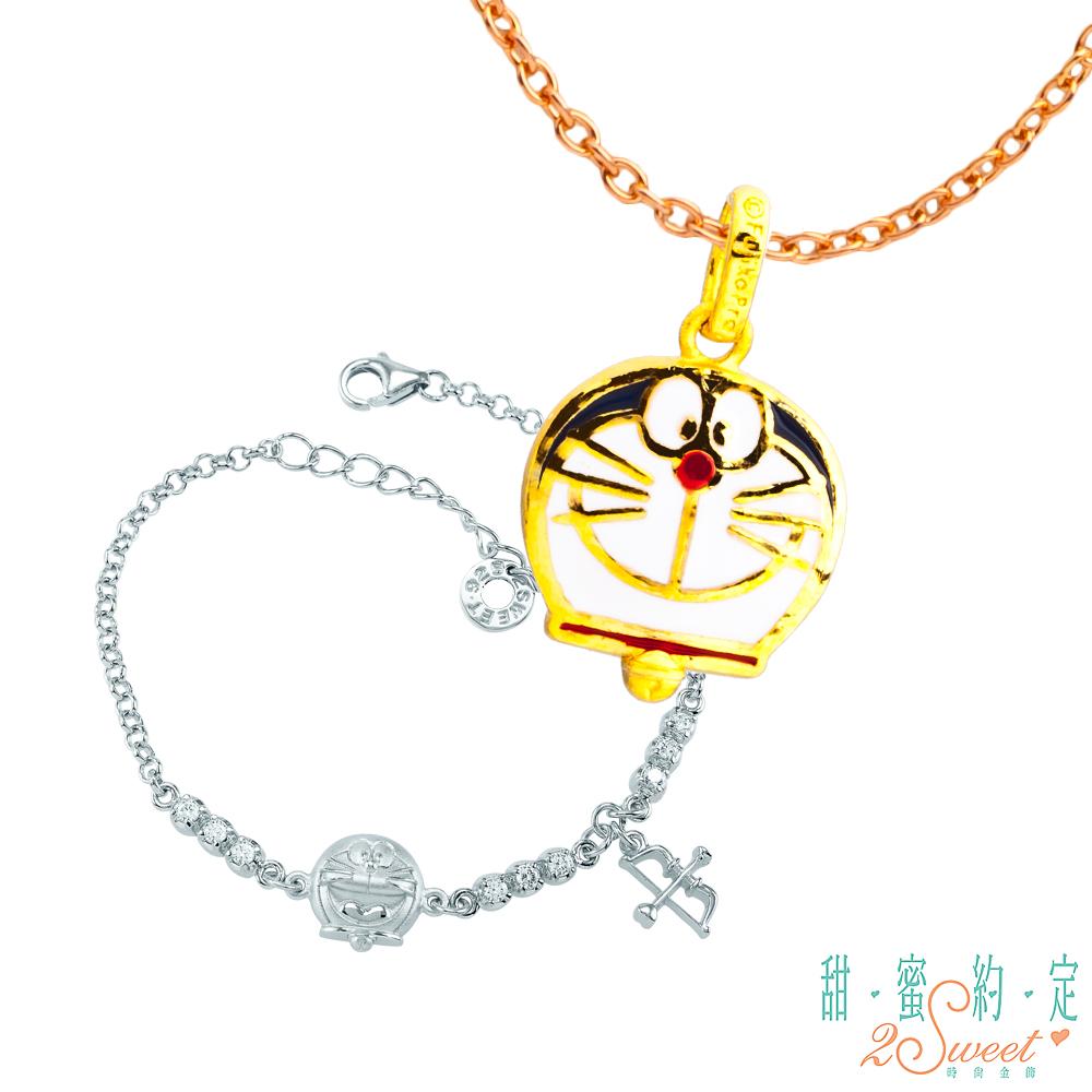 甜蜜約定 Doraemon 率真哆啦A夢黃金墜子+星光愛神純銀手鍊