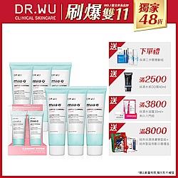 DR.WU溫和淨透潔顏乳125MLX6入