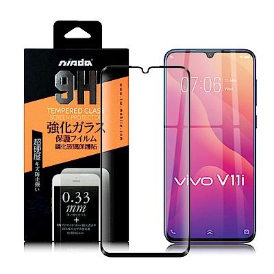 NISDA for Vivo V11i 完美滿版玻璃保護貼-黑