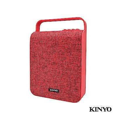 KINYO手提式多功能無線藍牙喇叭BTS700