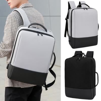 【優貝選】時尚型男撞色 防潑水多用途電腦包 差旅包 後背包