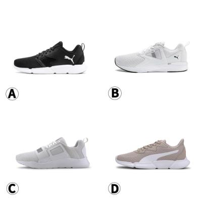 [時時樂限定] PUMA-男女慢跑運動鞋(多款任選)