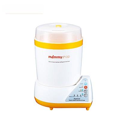 【麗嬰房】mammysh 蒸氣負離子消毒烘乾鍋