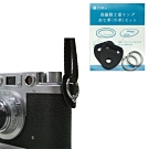 3I CURA-相機背帶黃銅雙環、皮革墊 CRGK-101BLK(黑色)