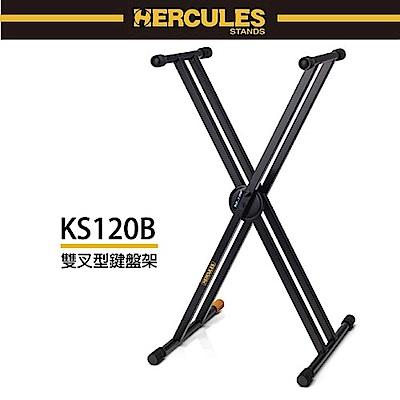 【HERCULES】KS120B 雙管叉型鍵盤架 / 高穩定度設計