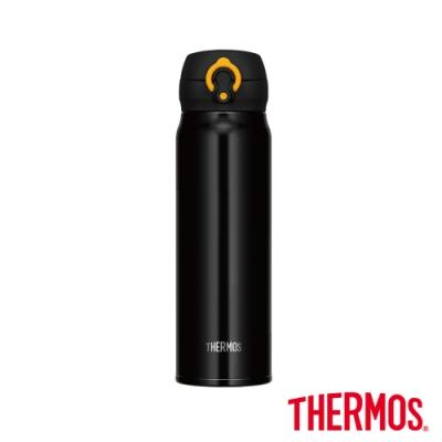 THERMOS膳魔師 超輕量彈蓋不鏽鋼真空保溫瓶0.75L(JNL-753-BKY)