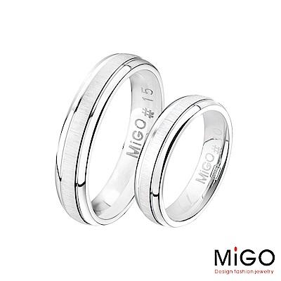 MiGO True純銀成對戒指